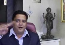 Sanjay B Jumaani Astrovidhi