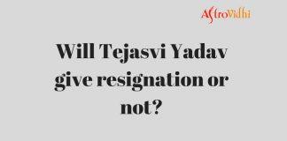 Tejaswi yadav's Resignation