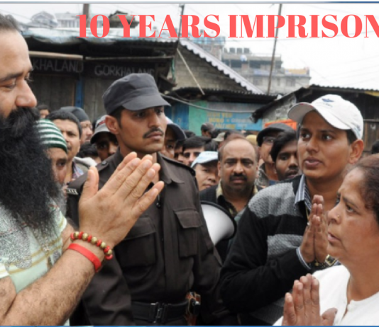 JAIL FOR RAM RAHIM