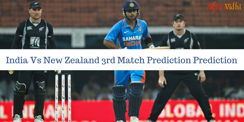 India Vs New Zealand 3rd ODI Kanpur Astrology Prediction