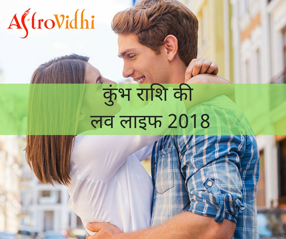 astro match making Horoscope matching or kundli milan has been one of the most researched aspect of vedic astrology and we at  match making as  matchmaking,kundli .