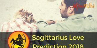 Sagittarius Love Prediction 2018