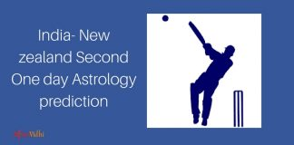 India New Zealand Cricket Match Astrology Prediction