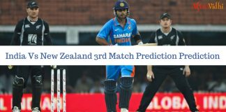 India Vs New Zealand 3rd Match Astrology Prediction