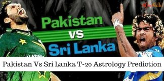 Pakistan Vs Sri Lanka T-20 Astrology Prediction
