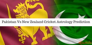 Pakistan Vs New Zealand Match Prediction