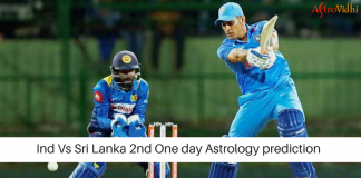 India Srilanka 2nd One day 13-12-2017 Astrology Prediction
