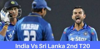 India Vs Sri Lanka 2nd T20 Astrology Prediction