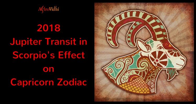 2018 Jupiter Transit in Scorpio Effect on Capricorn Zodiac