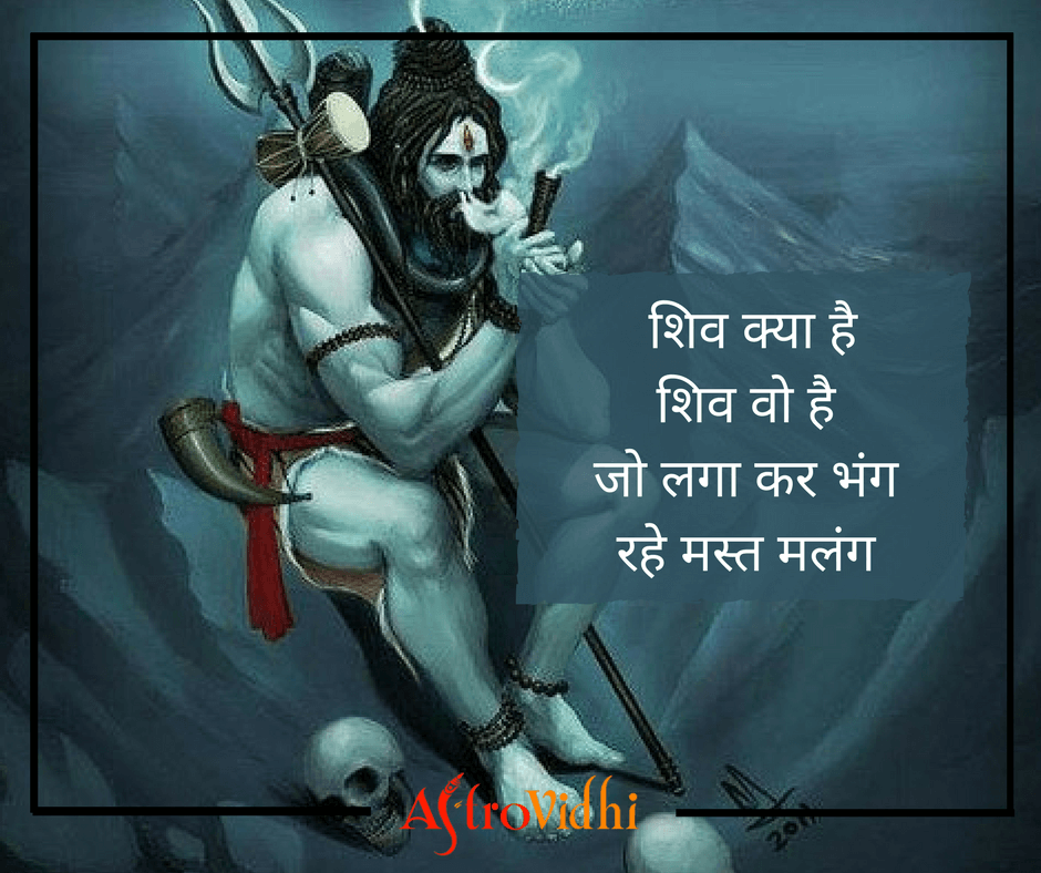 Bhagwan Shiv Hd Wallpaper
