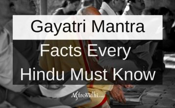 Gayatri Mantra Facts