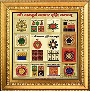 Vyapaar Vriddhi Yantra