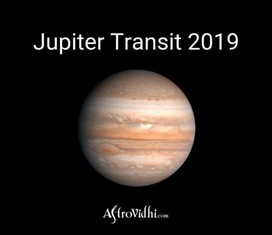 Jupiter Transit 2019