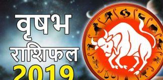 vrishabha-varshik-rashifal-2019