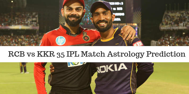 KKR vs RCB IPL Astrology Prediction
