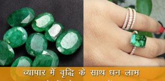 Panna ke Jyotisheey Upaay